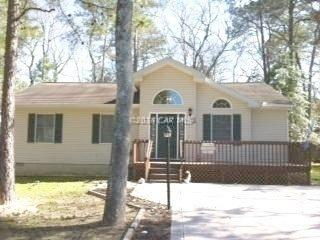 Delightful 3 Bedroom/2 Bathroom Ocean Pines Home - Ocean Pines vacation rentals