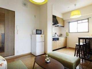 Kyoto/Tatami room 8people +Wi-Fi - Kyoto vacation rentals