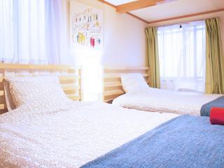Family Sized House in Central Osaka - Osaka vacation rentals