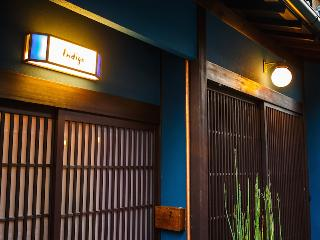 Indigo House Gion Lower Level - Kyoto vacation rentals