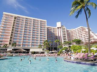 1BR Oceanview Suite - July SPECIALS - FREE PARKING - Ka'anapali vacation rentals