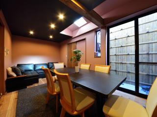 Convenient House with Television and Microwave - Kyoto vacation rentals