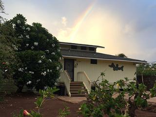 A Ala Hale - Kaunakakai vacation rentals