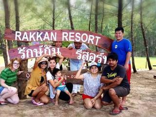 RAKKAN RESORT - Ko Phra Thong vacation rentals