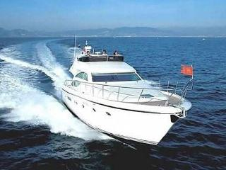 ALL INCLUSIVE LUXURY MOTOR YACHT CHARTER 57ft' - Road Town vacation rentals