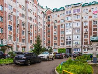 Cozy 2 bedroom Condo in Kazan - Kazan vacation rentals