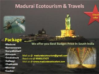 Spacious 30 bedroom Resort in Madurai - Madurai vacation rentals