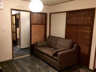 Comfortable House with Internet Access and A/C - Kyoto vacation rentals