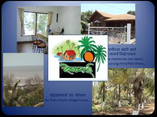 Devrai: MTDC approved cottages near Kashid beach - Raigad vacation rentals
