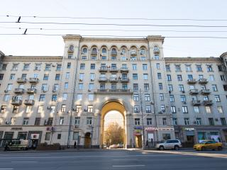 Nice Condo with Internet Access and A/C - Moscow vacation rentals