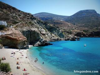 Welcome to Paradise Cyclades Folegandros - Chora vacation rentals