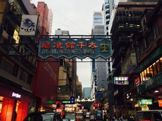 Tsim Sha Tsui(尖沙嘴),New Reno 3 bedrooms, 8 people - Hong Kong vacation rentals