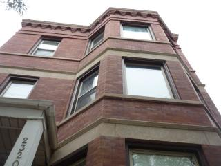 Furnished In Bucktown. Easy Access To Blue Line - Chicago vacation rentals