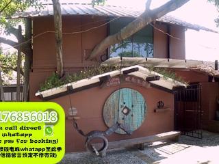 Sekinchan Homestay / Guest House Wong Corner - Sekinchan vacation rentals