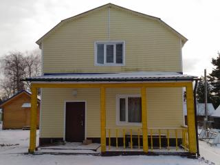 Nice 2 bedroom House in Petrozavodsk - Petrozavodsk vacation rentals