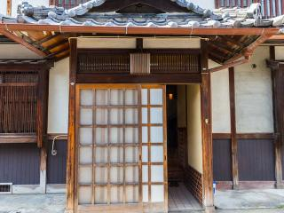 "Whole traditional Japanese  ""Machiya# house rent - Nara vacation rentals"