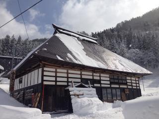 Yukiwariso - The Real Jananese Experience - Otari-mura vacation rentals