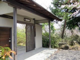 Amazing Big house and Tea ceremony experience!!!! - Sendai vacation rentals