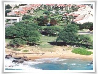 Kamaole Sands Resort Inner Courtyard Building 1 - Kihei vacation rentals