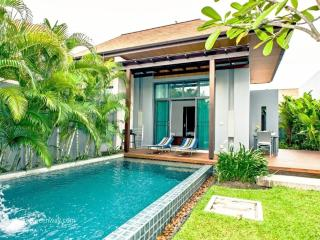 Cozy private pool villa with lush garden - Nai Harn vacation rentals