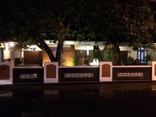 paradise guesthouse inside kraton area - Yogyakarta vacation rentals