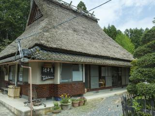 "Kyoto's 200-year-old thatched house ""Tokuhei-an"" - Kyoto vacation rentals"