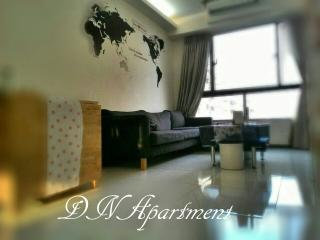 DNApartment 30mins to Taoyuan  Airport Taiwan - Taoyuan vacation rentals