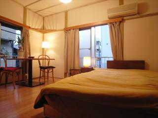 Harajuku Retro Private Apartment - Shibuya vacation rentals
