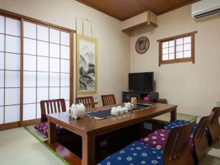 HUGE Ryokan Style house in Meguro #13 - Meguro vacation rentals