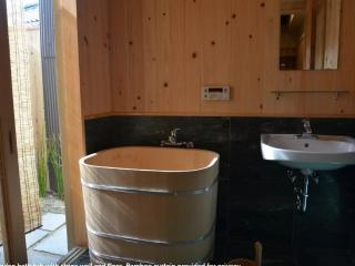 Newly Remodeled Old Townhouse up to 6 people - Kyoto vacation rentals