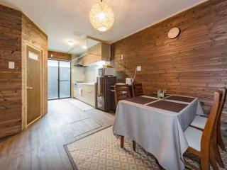 3 rooms Nishisuya Machiya, Kyoto, Rest & Relax - Kyoto vacation rentals