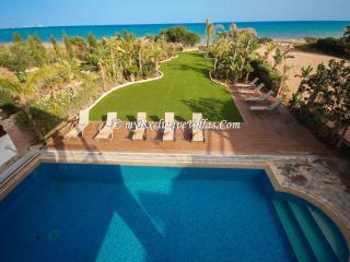 VILLA OCEANUS H2 - Ayia Napa vacation rentals