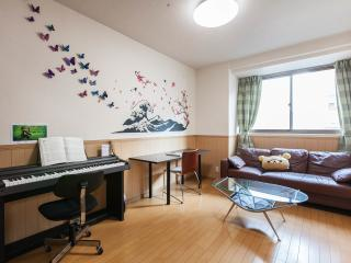 3Q HOUSE--Tokyo center--6beds - Taito vacation rentals