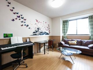 3Q HOUSE--- 2-BED-DORM - Taito vacation rentals