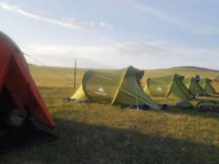 Vacation rentals in Inner Mongolia