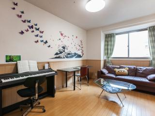 3Q House----Group booking - Tokyo vacation rentals