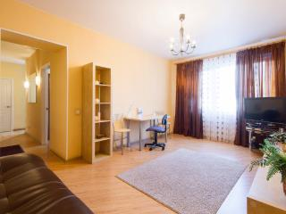 Arbat Business - Moscow vacation rentals