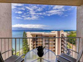 Lovely Kahana Condo rental with Microwave - Kahana vacation rentals