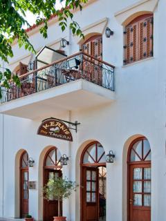 Beautiful 1 bedroom Marathokampos B&B with Water Views - Marathokampos vacation rentals