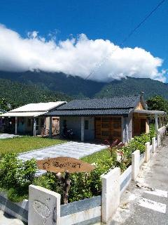 Mao's Lodge - Cozy House in Hualian - Hualien vacation rentals