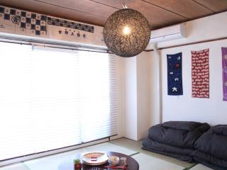Shinjuku Family room w/ wifi_4 - Shinjuku vacation rentals