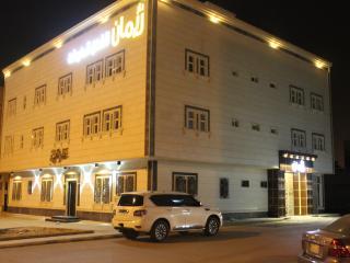 Saudi Arabia, Riyadh,Al Kharj ,An Nahdah - Al Kharj vacation rentals