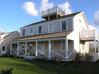 """Beach Chic"" Madaket Beach House - Nantucket vacation rentals"