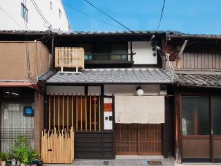 Bamboo Machiya Townhouse - Kyoto vacation rentals