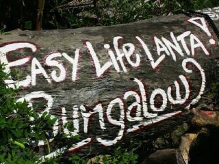 Beautiful 1 bedroom Bungalow in Ko Lanta - Ko Lanta vacation rentals