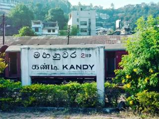 kandy tourist  home - Kandy vacation rentals