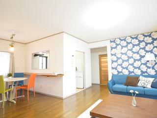 3 BDR Apartment 10min to Train!(1F) - Nagoya vacation rentals