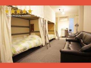 Woman Only Shared Room - Cozy and Clean - - Osaka vacation rentals