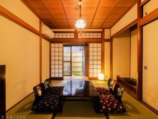 Kumo Machiya Stay-Nijojo 雲.小楽 - Kyoto vacation rentals