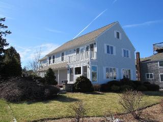 30 Daisy Bluff Road - Hyannis vacation rentals
